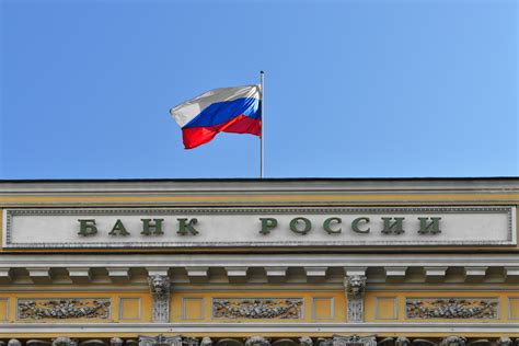 bank of russia bank of russia executive 50 of today s banking industry