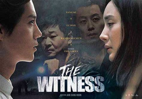 film china the witness dramafever movie night the witness starring yang mi and