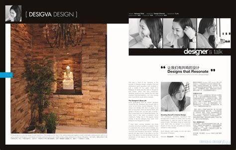 layout magazine concept design magazine page