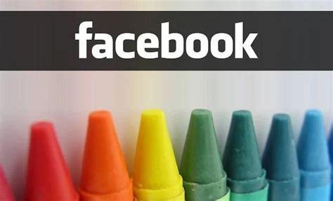 change-text-color-default-blue-facebook-theme-for-more ... Facebook Blue Color