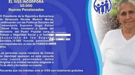 pensionados ivss marzo 2014 pensionados por numero de cedula inass ivss amor mayor