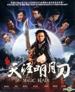 film mandarin sedih dan romantis film mandarin romantis jual tutorial termurah dan update