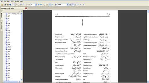 arti format djvu ukhuwah islamiyah