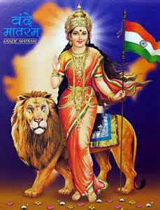 Painting For Home Decoration Mother India Vande Mataram