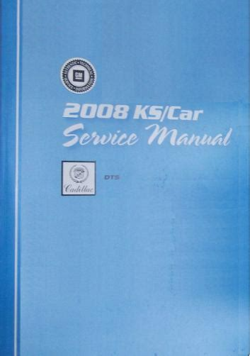 small engine repair manuals free download 2008 cadillac escalade head up display 2008 cadillac dts factory service manual 3 vol set