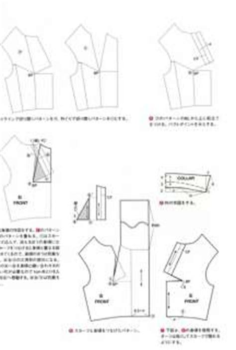 pattern magic japanese fashion design book english japanese fashion design sewing pattern book