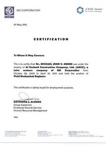 Certification Of Employment Letter Format Certificate Of Employment