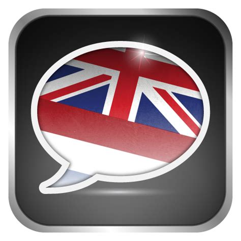 amazon netherlands amazon com talk dutch phrasebook for english appstore