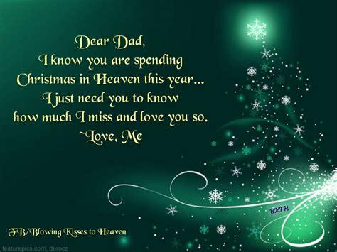 missing dad  christmas missing dad   dad   dad