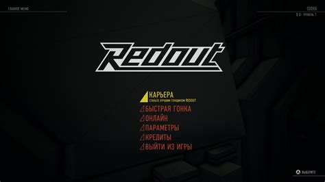 Redout Enhanced Edition Back To Earth Pack torentas quot redout enhanced edition v 1 6 1 5 dlc 2016 arcade racing futuristic 3d