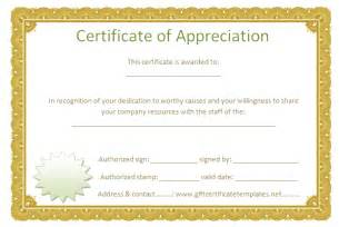 free templates for certificate of appreciation golden border certificate of appreciation free