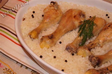 tavuk kapama ardann mutfa tavuk kapama mutfağım