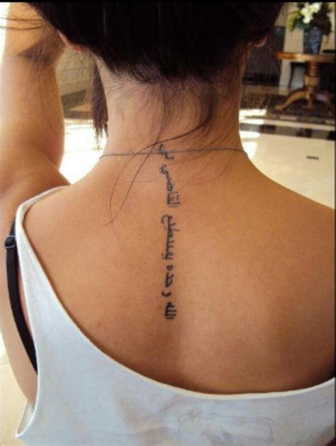 nice tattoo placement arabic writing tattoo tatts piercings pinterest