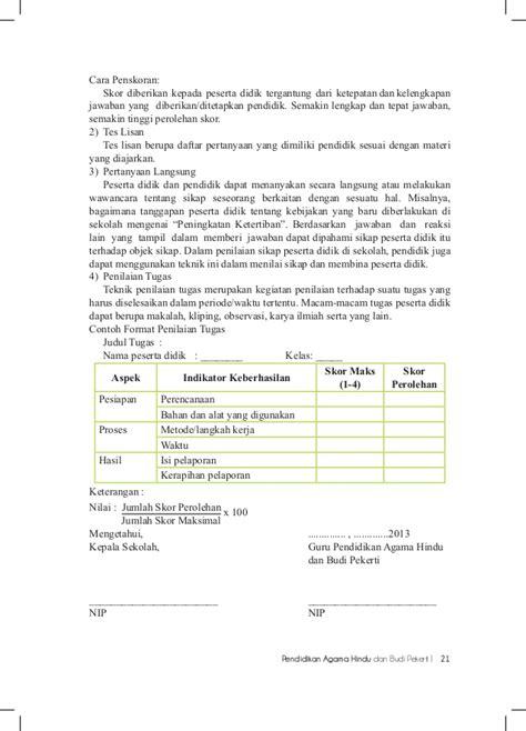 format makalah tanggapan buku guru hindu sma kelas x kurikulum 2013 blogerkupang com