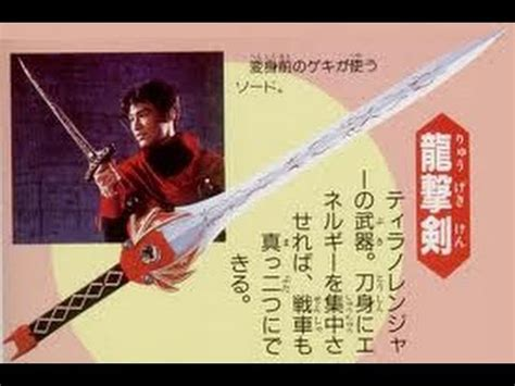 How To Make A Power Ranger Sword Out Of Paper - cosjoy power sword review