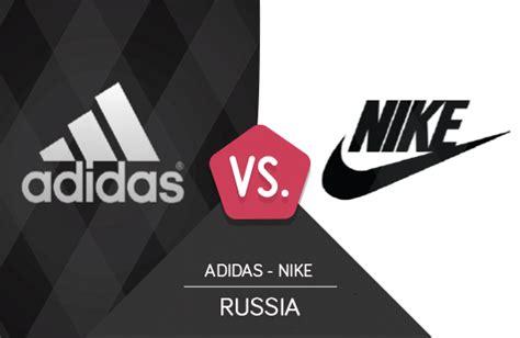 imagenes nike vs adidas digital strategy for the russian market adidas vs nike