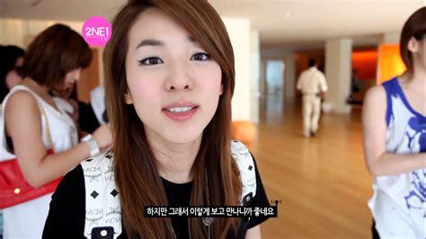 Dara Top 12 happy birthday dara asia 4 you