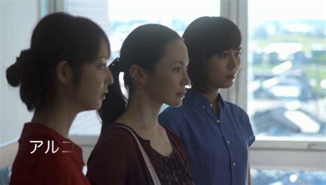 film korea sedih ibu sinopsis film jepang romantis terbaru kanon 2016