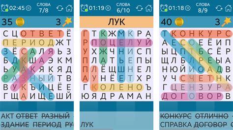 Скачать бесплатно на андроид игру nova