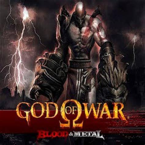 god of war blood and metal god of junkys god of war iii blood metal ep 2010