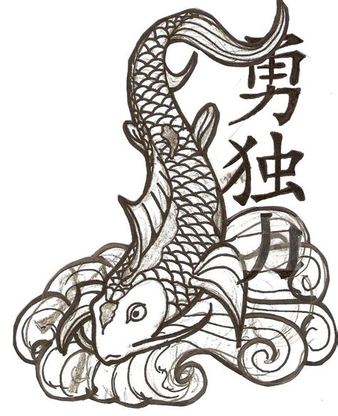 small japanese tattoo designs cool zone japanese koi fish designs gallery