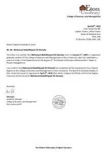 Certification Letter For Graduation graduation letter