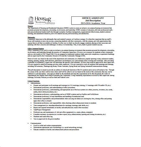 12 Legal Assistant Job Description Templates Free Sle Exle Format Download Free Office Assistant Description Template