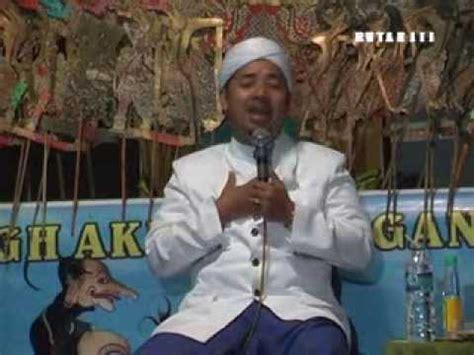 Download Mp3 Ceramah Kh Mahyan Ahmad   download lucu penuh humor kh mahyan ahmad pengajian video