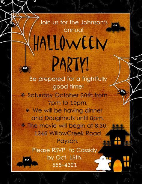 halloween party invitations blank