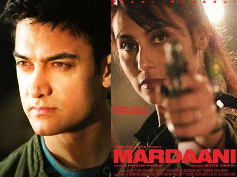 film india lama aamir khan aamir khan kids should not watch mardaani movie filmibeat