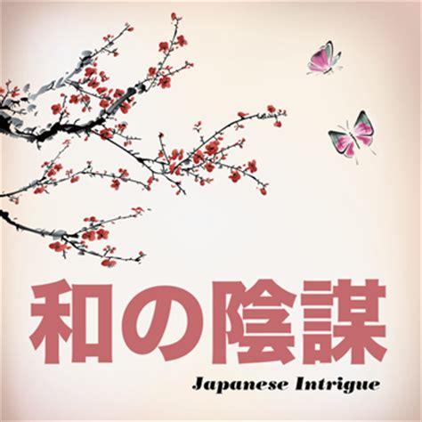 my top 10 japanese song 日本音楽特集