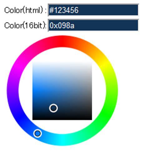 16 bit color 16bit color picker color list luc プログラム デザイン