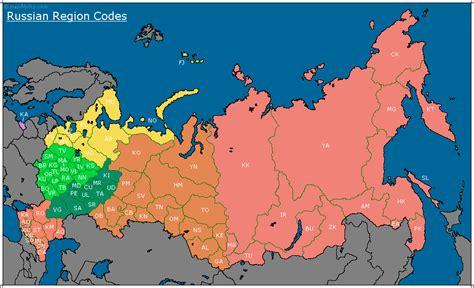 russia map by region radio map of russian region codes