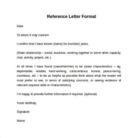 layout reference letter sle reference letter format 7 download free