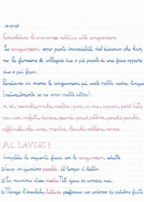 analisi grammaticale di giardino le congiunzioni spiegazioni ed esercizi di grammatica