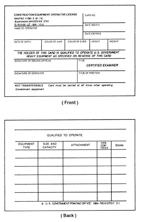 heavy equipment operator card template da form 1970 images