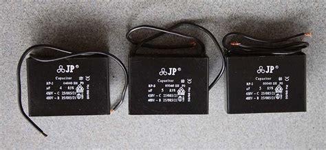 bikin sendiri kapasitor bank buat motor kapasitor ac buat motor 28 images 250 450vac polypropylene capacitor ac motor capacitors