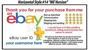 ebay feedback templates 50 ebay seller custom personalized 5 reminder thank