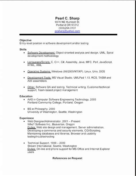 cratercomets.com :: School of Business