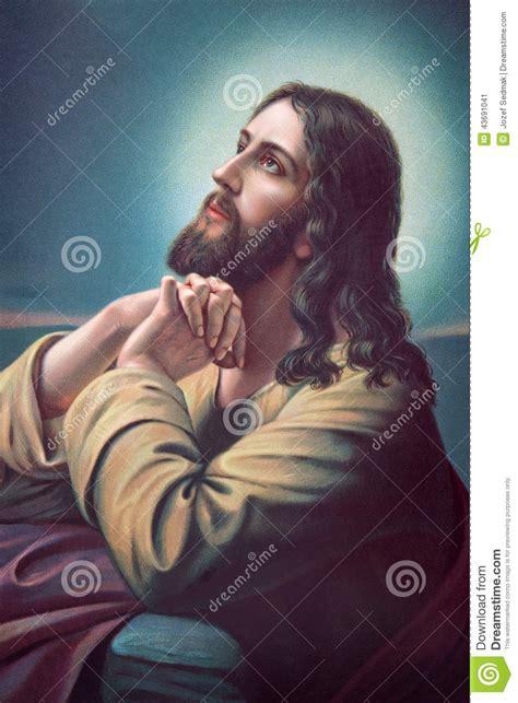 prayer  jesus   gethsemane garden typical