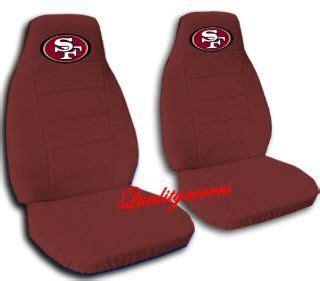 Baby Safety Car Seat Amc abdl accessories http81169162205shop2indexphpuserprivatina