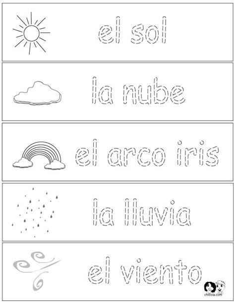 printable worksheets for kindergarten in spanish 131 best images about spanish worksheets for children