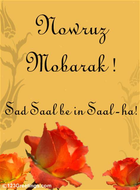 nowruz mobarak  nowruz ecards greeting cards