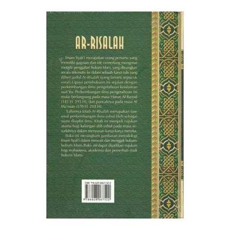 Buku Persalinan Maryam The Best Seller Ibu Dan Wanita buku ar risalah buku pertama dalam bidang ushul fiqh