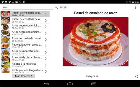 cocinando con cocinando con ana sevilla es appstore para android