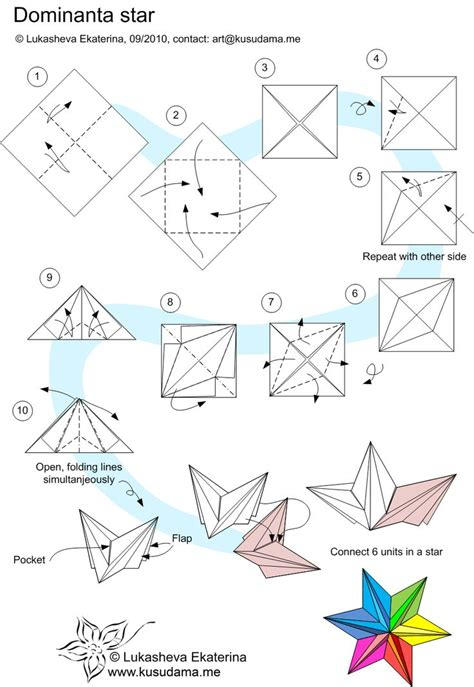 Origami Fireworks Diagram - diagram for dominanta unit by lukasheva ekterina