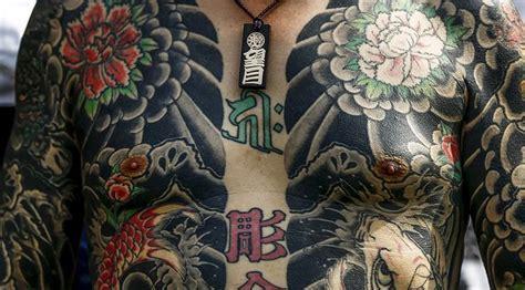 yakuza tattoo review 17 best images about black rain on pinterest mafia game
