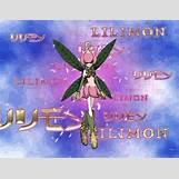 Rosemon Gif | 500 x 383 animatedgif 478kB