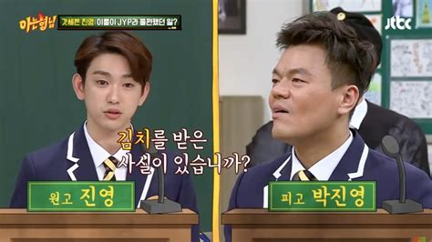 dramanice knowing brother ep 100 knowing brother ep 118 engsub smtm6