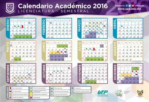 calendario de 2016 do iperj calendario acad 233 mico universidad polit 233 cnica de pachuca